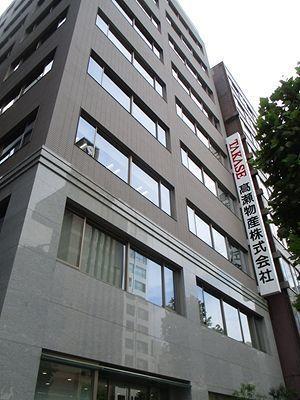 日本橋髙瀬ビル.JPG