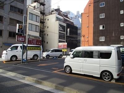 コインパーク日本橋本町4丁目駐車場 (2).JPG