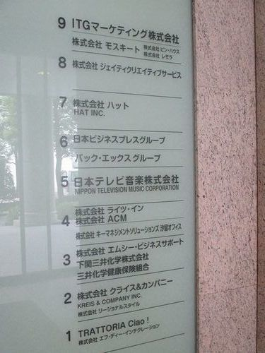 化学 エムシー 三井 三井化学エムシー株式会社 (兵庫県丹波市)の企業情報