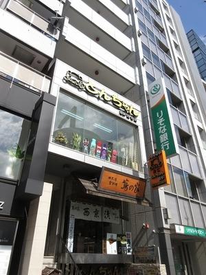 中川ビル1