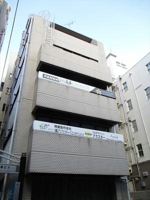 加瀬ビル161 (1)