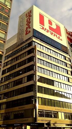 塚本素山ビル201909.jpg