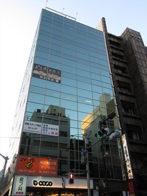大村ビル (1).JPG