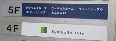 平野ビル2018.jpg