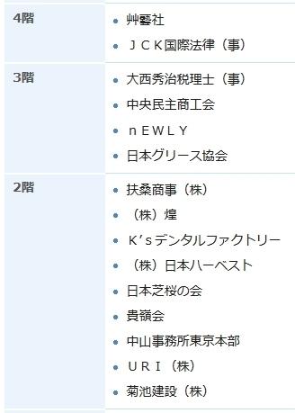 相互新富ビル201702.jpg