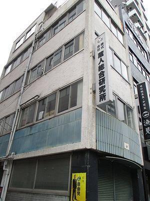 蔵前蔵人ビル (1).JPG