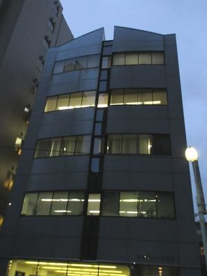 赤坂ウィングビル