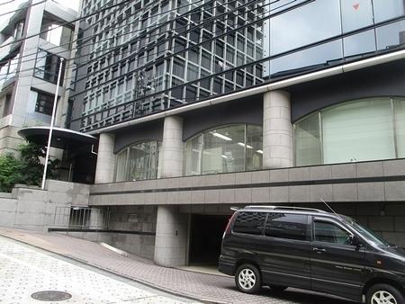 赤坂ロイヤルオフィスビル1.jpg