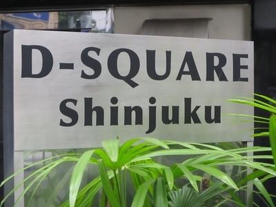 D-SQUARE Shinjuku (2)