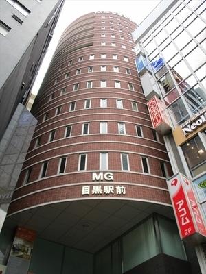 MG目黒駅前ビル