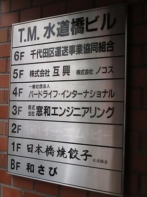 T.M (2)