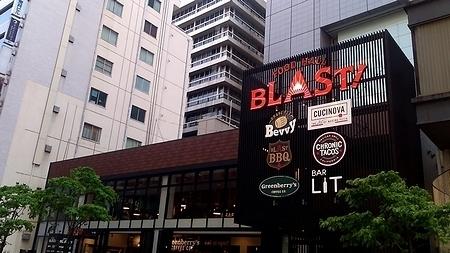 FOOD HALL BLAST TOKYO.jpg